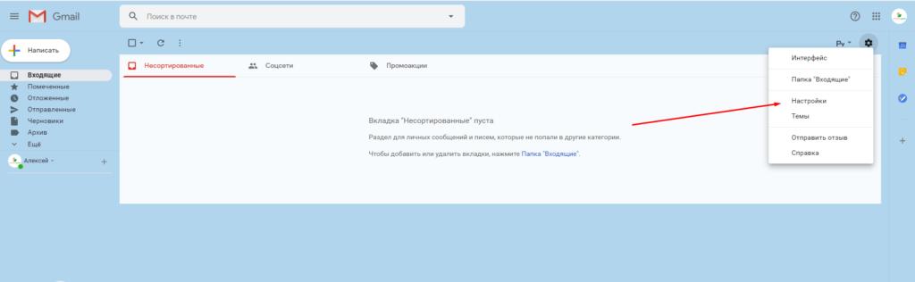 Антиспам для _работа и финансы_